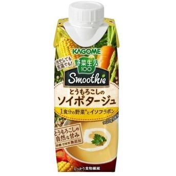 野菜生活100 Smoothie とうもろこしのソイポタージュ ( 250g12本入 )/ 野菜生活