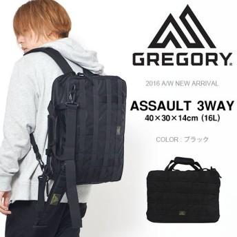 バックパック グレゴリー GREGORY アサルト3ウェイ ASSAULT 3WAY リュックサック バッグ ショルダー 16L BAG デイパック ビジネス 日本正規品