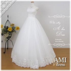 【11/29までセール】ウェディングドレス 二次会 白 ウェディングドレス 花嫁 ドレス 8821