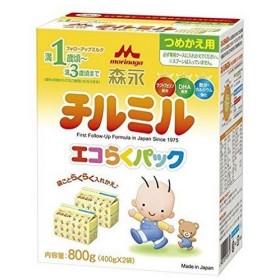 [森永乳業]チルミル エコらくパック 詰替用 400g×2個
