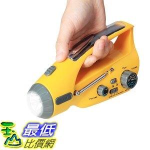 [8玉山最低比價網] 手提太陽能 收音機應急燈 強光手電筒 手搖發電 戶外野營 手機充電寶