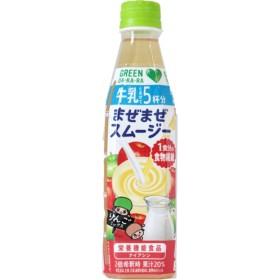 グリーン ダカラ まぜまぜスムージー りんごミックス (350ml24本入)