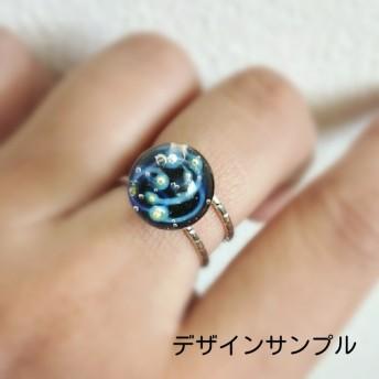 【受注制作】*指をかざる銀河*宇宙ガラスの指輪*二重リングタイプ