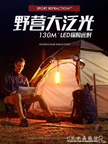 神火T5露營燈戶外照明家用夜市超亮手電筒 水晶鞋坊