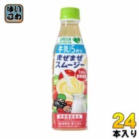 サントリー GREEN DA・KA・RA(グリーンダカラ) まぜまぜスムージー りんごミックス 350ml ペットボトル 24本入
