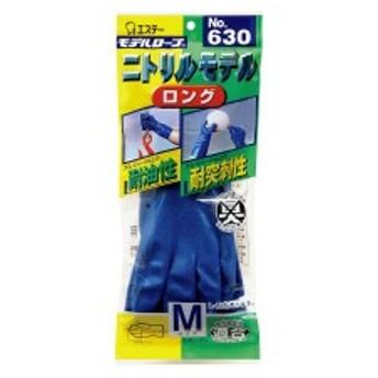 4901070751730 エステー 作業用手袋 ニトリルモデル ロングM No.630 75173