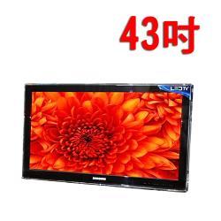 台灣製~43吋-高透光液晶螢幕 電視護目(防撞保護鏡)     禾聯  系列六