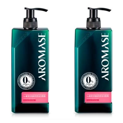 AROMASE艾瑪絲 5α鳶尾玫瑰高效控油洗髮精 400ml 2入