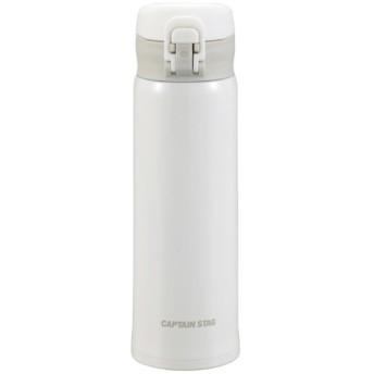 GLライト ワンタッチパーソナルボトル500 ホワイト UE-3301