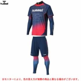 hummel(ヒュンメル)HPFC-プラシャツ+インナー プラパンツ+インナー 上下セット(HAP7109/HAP2109)サッカー フットボール メンズ
