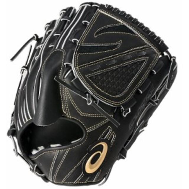 アシックス 一般軟式グラブ ゴールドステージ スピードアクセル 投手用 右投げ 軟式野球 3121A326