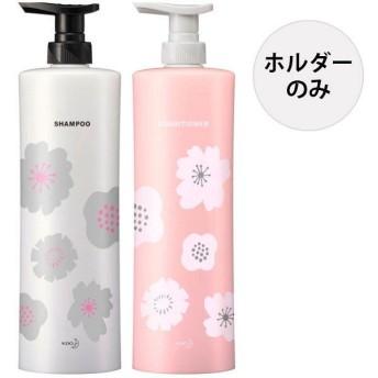 スマートホルダーセット シャンプー&コンディショナー用 Flowers(フラワーズ) ピンク 花王