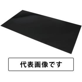 マルイチ 導電板 カイロン 5mm×910mm×1820mm [CILON-536]  CILON536 販売単位:1