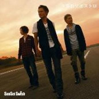 【中古】夕暮れマエストロ(初回生産限定盤)(DVD付) [CD+DVD] SunSet Swish [管理:514461]