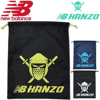 シューズバッグ 靴入れ ニューバランス Newbalance NB HANZO ハンゾー シューバッグ 巾着タイプ ビッグロゴ メンズ レディース/JABR9101