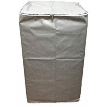 EBISSY 洗濯機カバー 屋外 防水 【 4面 すっぽり 改良版 1年保証 】 シルバ(新品未使用の新古品)