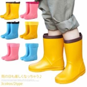送料無料 レインブーツ レインシューズ 長靴 子供シューズ 女の子 男の子 梅雨対策 冬 ボアインナー付き 幼児 小学生 通園