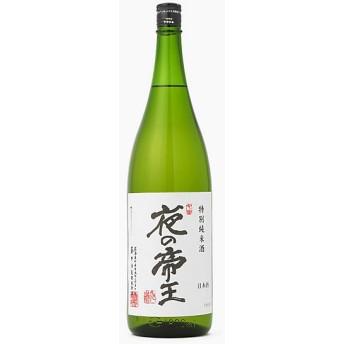 藤井酒造龍勢 夜の帝王 特別純米 1,800ml 【三越・伊勢丹/公式】