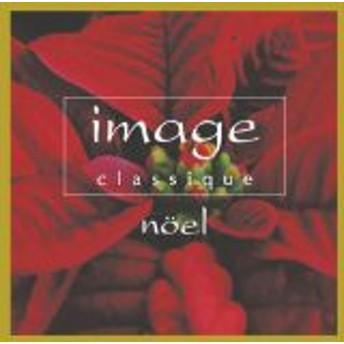 (中古)(CD)イマージュ クラシーク~ノエル オムニバス(クラシック); ライトソン(アール); カレーラス(ホセ); モル(管理番号:525397)