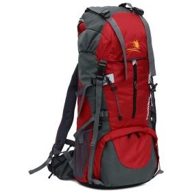 Woo2u 登山リュック 登山バック リュックサック バックパック メンズ レディース 男女兼用 ハイキング キャンプ 大容量 旅行 防水 レッド