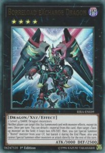 Galaxy Eyes Full Armor Photon Dragon Yu Gi Oh Dupo En063 1st Ed Ultra R Yu Gi Oh Individual Cards Forged from the scales of the strongest lizards, it is impressive. labour law advisor