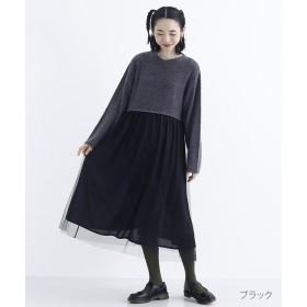 メルロー ふわふわニットソーチュール切り替えワンピース レディース ブラック FREE 【merlot】