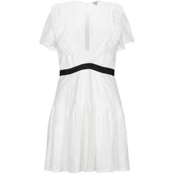 《セール開催中》BRIGITTE BARDOT レディース ミニワンピース&ドレス ホワイト 0 コットン 100%