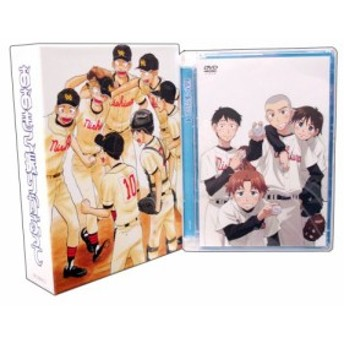 【中古】おおきく振りかぶって(4) [DVD] (2007) 代永翼.中村悠一; 水島努 [管理:155670]