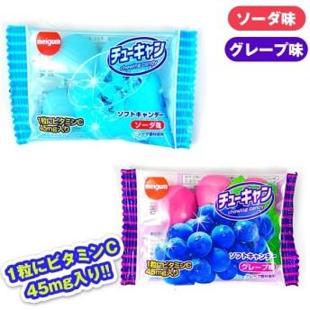 駄菓子 チューイングキャンディー 20入 600円(税抜) 19H06108 子供会 景品 お祭り 縁日 お菓子