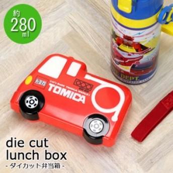 ダイカット ランチボックス トミカ 消防車 約280ml お弁当箱 べんとうばこ 1段 一段 かわいい 子供用 こども トミカ 緊急車両 消防車 し
