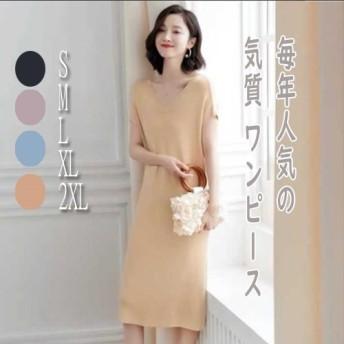[55555SHOP]【S~2XLサイズまで】体型カバーになる 母のドレス アイスシルクニットワンピース 女性 2019新しい 気質 レディース 中.長セクション おしゃれな スリムスカート