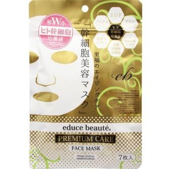 セーフティ 幹細胞美容マスク 7枚入