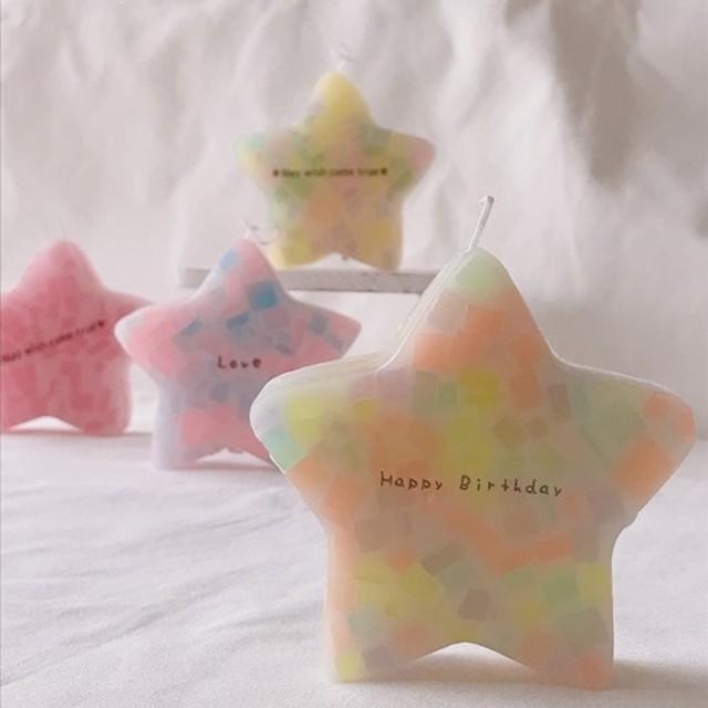 モザイクのお星さま☆キャンドル☆メッセージ入り☆名入れ☆プレゼント