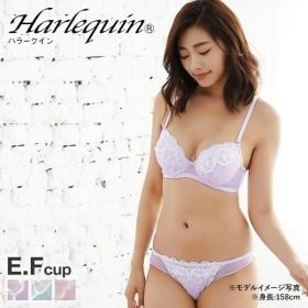 (ハラークイン)Harlequin フラワーリング パステル 3/4カップ ブラジャー ショーツ セット EF 大きいサイズ