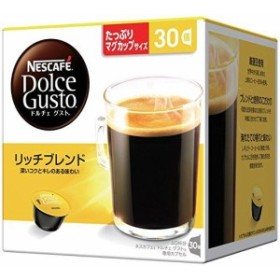 ネスレ ネスカフェ ドルチェグスト専用カプセルマグナムパック リッチブレンド 30杯分(RBM16001)