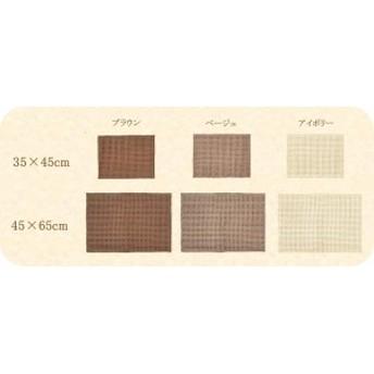 calmland バスマット ナチュラルデザイン 瞬乾スマイルバスマット S アイボリー 35×45cm