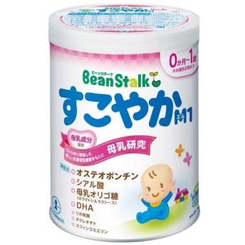 ビーンスターク すこやかM1 大缶 食品 ミルク・粉ミルク 新生児ミルク (37)