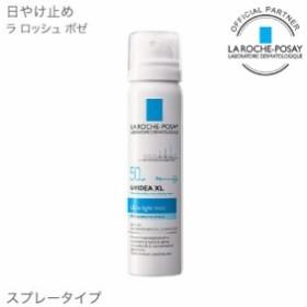 正規品 ラロッシュポゼ UVイデアXL プロテクションミスト 色なし 日焼け止め スプレータイプ ターマルウォーター配合 乾燥肌 ~ 普通肌