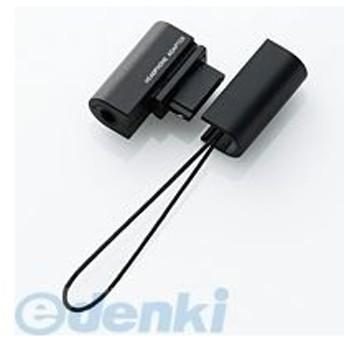 ELECOM エレコム MPA-CA1/00BK ケータイ電話用オーディオ変換アダプタ プラグ・ジャック一体型タイプ MPACA100BK