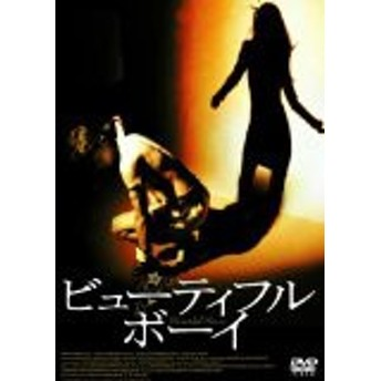 【中古】ビューティフル ボーイ (DVD) (2006) (管理:59072)