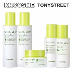 TonyMoly トニーモリー グリーンビタC基礎化粧ライン 化粧水 乳液 セラム ジェルクリーム 光彩クリーム 紫外線遮断 基礎化粧品 韓国コス