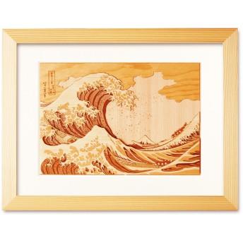 木はり絵手作りキット&天然杉の額縁セット 神奈川沖浪裏