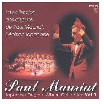 ポール・モーリア/ジャパニーズ・オリジナル・アルバム・コレクション Vol.1 (初回限定) 【CD】