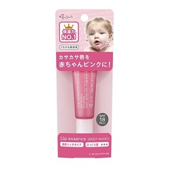 エテュセ リップエッセンス ディープモイストa 濃厚リッチタイプ唇用美容液 SPF18・PA++ 10g