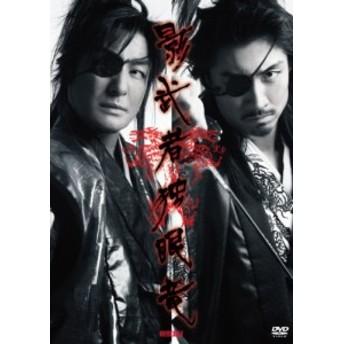 【中古】影武者独眼竜 (DVD) (管理:206103)