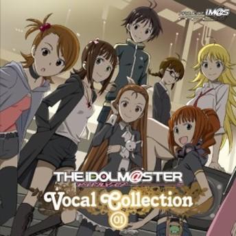 【中古】(CD)アイドルマスター ボーカルコレクション 01 [管理:529509]