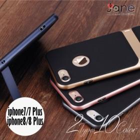 【送料無料】iPhone 8/8Plus/7/7Plusケース シリコンケース 2タイプ スタンド式 シンプル アイフォンケース 10color★[jks211]