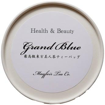 メイフェアブルーティー Grand Blue 極上 東方美人茶 ティーバッグ○4573291703159 デリ(食品・飲料・お酒)