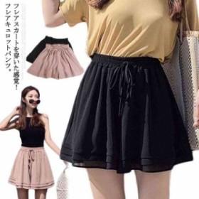 送料無料 キュロットスカート ワイドパンツ シフォンパンツ ショートパンツ キュロットパンツ フレアパンツ インナー付 ショート