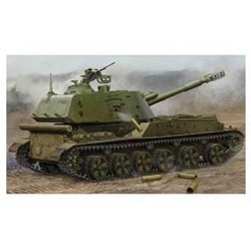 1/35 ソビエト軍 2S3アカーツィヤ 152mm自走榴弾砲後期型 プラモデル[TSM-5567](1枚)